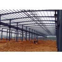Quality Waterproof Structural Steel Plant , Industrial Steel Structure Building With Memory Calculation for sale