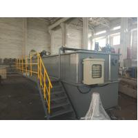 Quality High Surface Load Dissolved Air Flotation Unit Large Purification Capacity Safe for sale