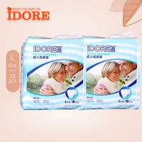 Quality High Absorbency 3D Leakage Proof Adult Diapers for sale