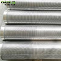 Quality Stainless Steel 304 Wire Wrapped Screen High Effiency For Water Well Drilling for sale