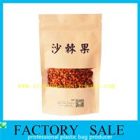 Quality Chinese Herb Packaging Kraft Paper Pouches , Zip Lock Paper Stand Up Pouches for sale
