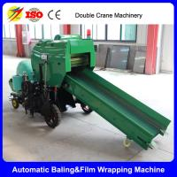 Buy cheap Mini silage baler wrapper, round silage baler for grass from wholesalers