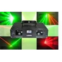 China D-300RGY single head RGY effect green, red, yellow laser beam lights for parties on sale