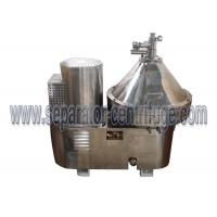 Quality High Speed Separator - Centrifuge , Automatic Disc Centrifugal Milk Machine for sale