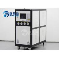 Quality 380 V / 50 HZ Portable Water Cooled Industrial Chiller 75 L Tank Capacity for sale