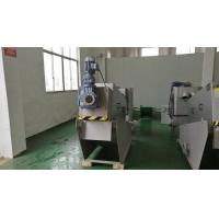 China Activated Sludge Dewatering Equipment Wastewater Domestic Sewage Treatment MDS201 on sale