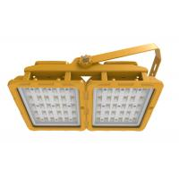 Quality 200W - 500W Bright Outdoor LED Lights IP66 Energy Saving LED Flood Light for sale