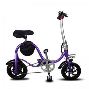 Disc Brake Fold Up Electric Bike Aluminum 6061 Body Material S1 Stem Folding