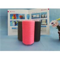 Quality High Quality 100% Dyed Polyester Spun Yarn Ne 40s / 2 for Garment Sewing for sale