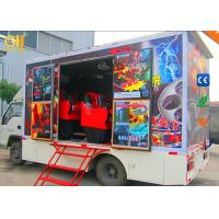 China Dynamic Mobile 7D Cinema Movie Theater with 6 / 9 / 12 Seats on sale