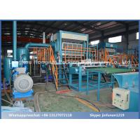 China Full Automatic Used Paper Recycling Egg Tray Making Machine 4000pcs / h high speed on sale