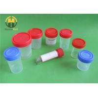 China Medical disposable urine specimen container in colors and sizes on sale