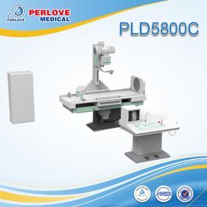 Best New digital surgical fluoroscopy x ray C-arm X-ray Machine PLD5800C wholesale