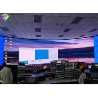 Quality SMD Small Pitch HD LED Display P1.2mm Ultra High Definition Full Color 320*240 Pixeles for sale