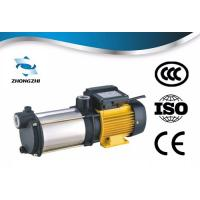 China 120 L/Min Flow Multistage Centrifugal Pump For Air - Conditioning System , Class F Insulation on sale