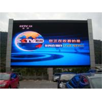 Quality Energy Saving P5 Outdoor Led Display 40000 Dots/Sq.m Pixel Density RoHS Approved for sale