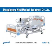 China Leaving Bed Electric Hospital Bed With 3 Functions For Elderly With Chair Position on sale