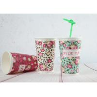 Quality Single Wall Cold Drinking Paper Cups Juice Cups Fruit Cups Orange Juice Cups for sale
