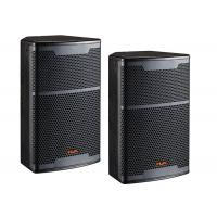 Quality 200W 8 ohm  Full Range PA Speaker , Stage Sound System CE / ROHS for sale