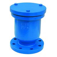 Quality ISO Flanged Class 125 Air Vent Valve With Single Sphere for sale