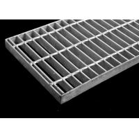 Quality Rainwater Galvanised Driveway Grates for sale