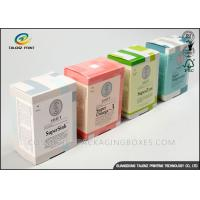 Quality Diverse Colors Personalised Cardboard Boxes Little Square Medical Packaging Boxes for sale