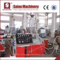 China pp pe single wall corrugated threading pipe production line pipe making machinery on sale