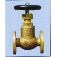 Quality Marine Valve for sale