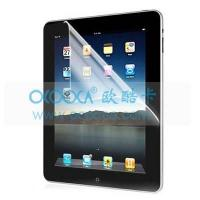 Quality ultra clear ipad screen protector for sale