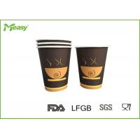 Best Disposable Food Grade Coffee Paper Cups For Hot / Cold Beverage Drink  , 12 Oz wholesale