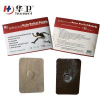 Quality heat plaster back pain muscle pain infrared pain relief patch for sale