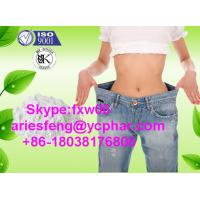 China Lorcaserin Weight Loss Steroid Hormone Belviq , Lorcaserin / Lorqess for Slimming on sale