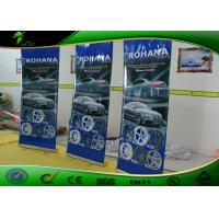 China Commercial Show Outdoor Flag Banners 0.85*2m Roll Up Banners Display Stand on sale