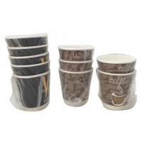 Best Individual Wrapped Disposable Double Wall Paper Cups With Logo Printed wholesale