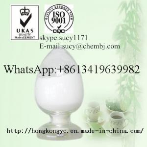 Best supply 99% Tetracaine skype:sucy1171 wholesale