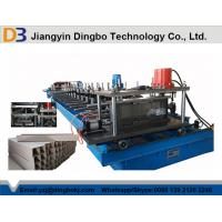 China Siemens PLC Contorl Cable Ladder Manufacturing Machine with Punching Automatically on sale