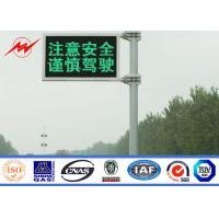 China Safety Single Arm 5M Guiding LED Traffic Lights Signals For Highway on sale