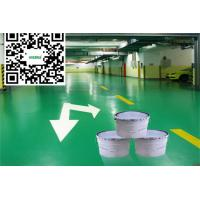 China Waterbased Epoxy Resin Industrial Floor Paint Building Coating Use on sale