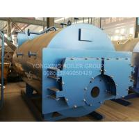 Quality Horizontal Small Gas Fired Steam Boiler For Hotel Using New Design for sale