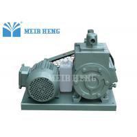 Quality Industrial Rotary Vane Vacuum Pump , Air Cooling Vacuum Pump For Chemistry Lab for sale