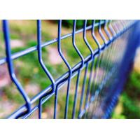 Quality cheap welded wire mesh curved fence / high security fence panels / garden fence wire fencing for sale