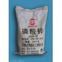 China Non - Organic Zinc Phosphating Chemicals Anti Corrosive Pigments Fast Drying on sale
