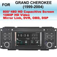 Quality Built In Clock Game Calculator Car Radio GPS For 1999 - 2004 Jeep Grand Cherokee DVD Player for sale