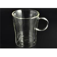 Quality Double Wall Borosilicate Glass Cup for sale