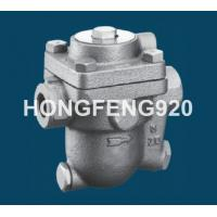 China Integrated Air Venting Free Float stainless Steel Steam Trap Valve on sale