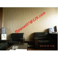 Quality PVC ceiling for sale