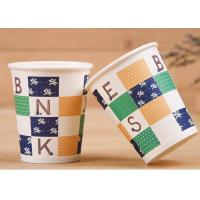 Quality Hot And Cold Insulated Disposable Cups , Take Out Biodegradable Paper Cups for sale