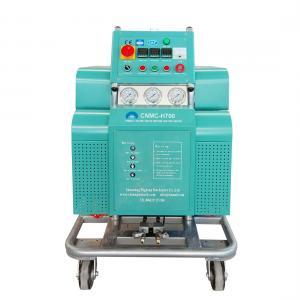 Quality CNMC-H700 High pressure polyurea spray machine polyurea and polyurethane foam spray machine foam packaging machine for sale