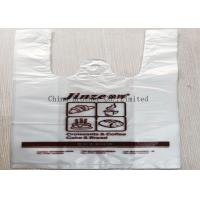 Quality Square Bottom Personalized Retail Bags With Loop Handle for sale