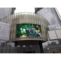 Quality Fixed P10 DIP/SMD Outdoor Advertising LED Display Full Color Waterproof Screen TV for sale
